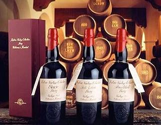 Williams & Humbert vintage sherry añada