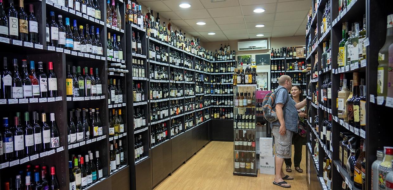 Licores Corredera - sherry shop